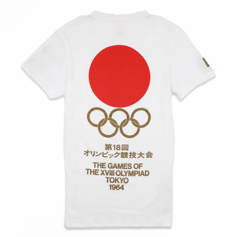 T-shirt Lacoste Edition Tokyo Olympique Blanc